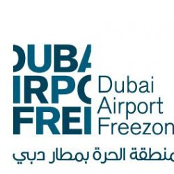 Dubai-Airport-Freezone-Authority-DAFZA